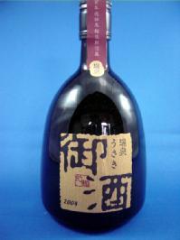 瑞泉 御酒(うさき)