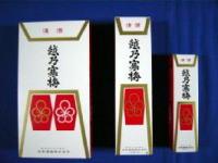 越乃寒梅 化粧箱 1,8L×2本用