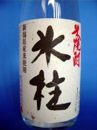 米焼酎 氷柱720ml